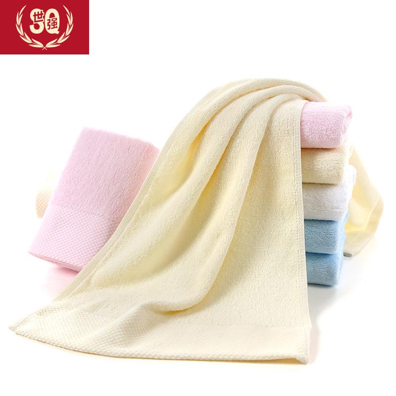 世强 铂金缎档五星级酒店毛巾洗脸纯棉成人洗澡毛巾吸水面巾定制