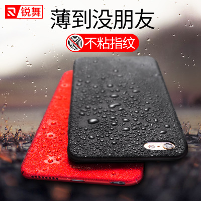 Rap iphone6 mobile phone shell apple 6plus tide male 6s male Puls female sPuls black iPone red shell SP