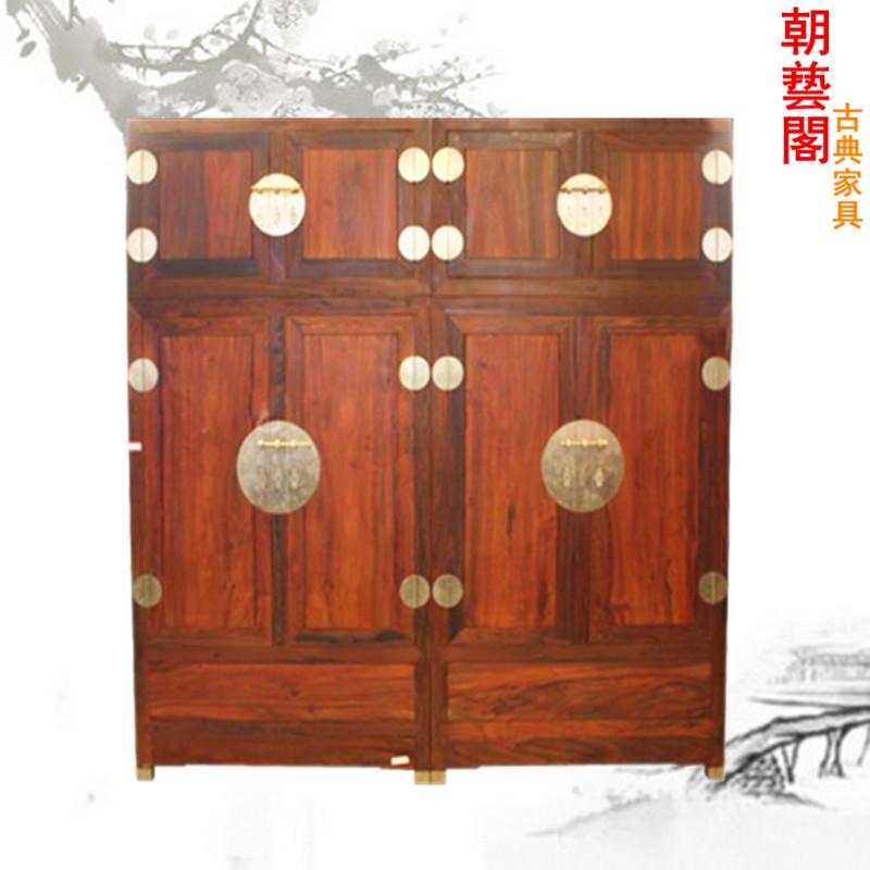 朝艺阁红木住宅家具老挝红酸枝衣柜cyg-038