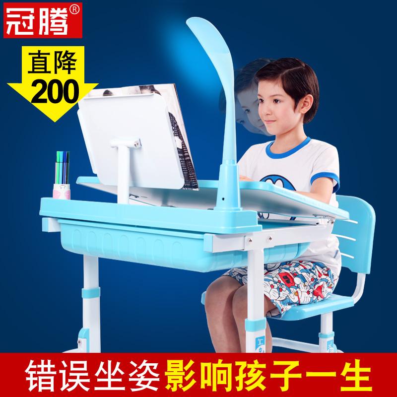 冠腾儿童学习桌GT-XXZ