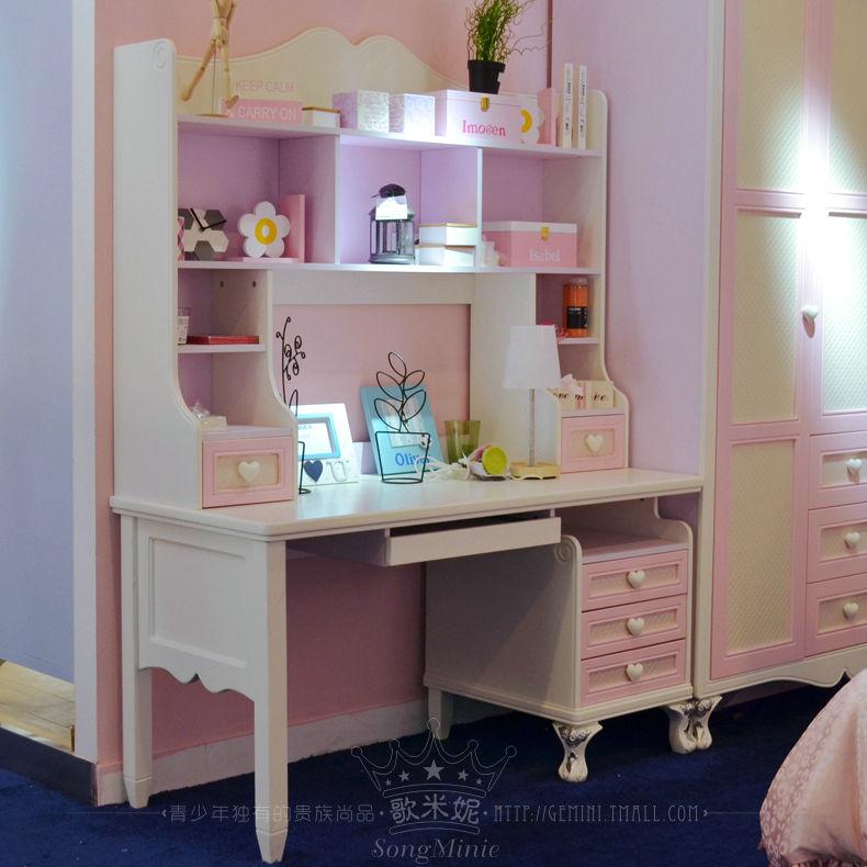 直角书桌带书架连体韩式田园电脑桌 粉色女孩 组合书架书桌学习桌