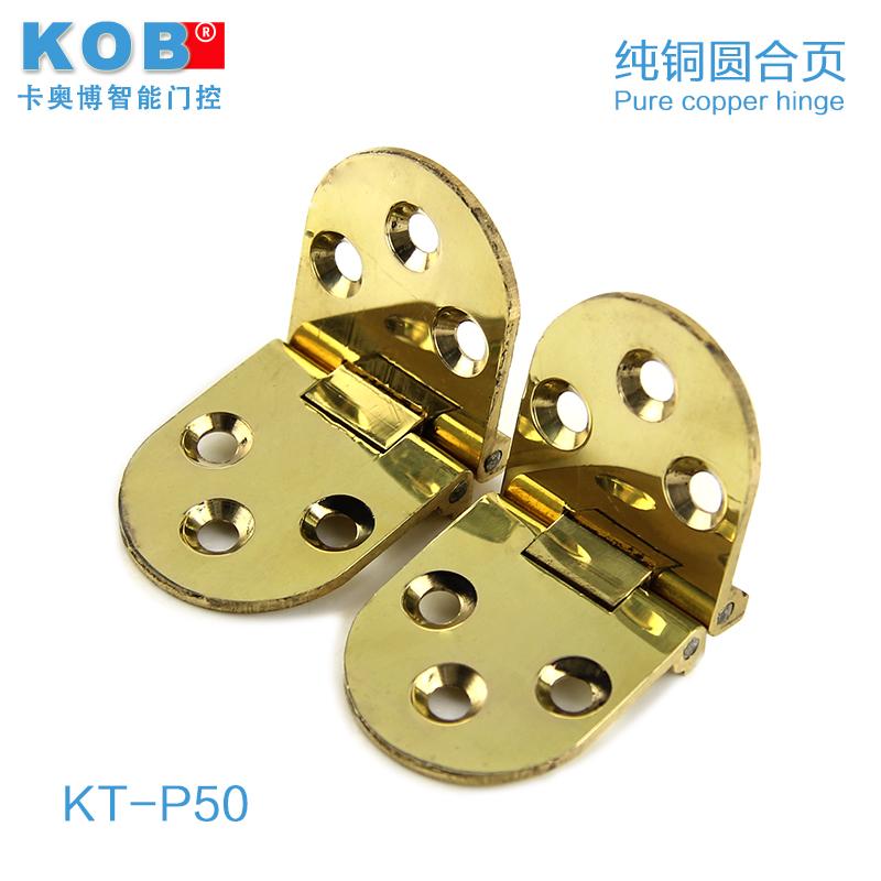 kob铜铰链KT-HY15