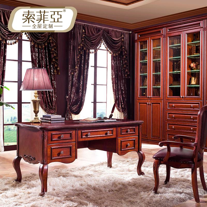 索菲亚复古公爵实木书桌202实木书桌