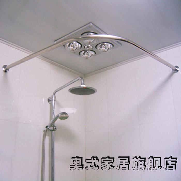 奥氏不锈钢弧形浴帘杆F90