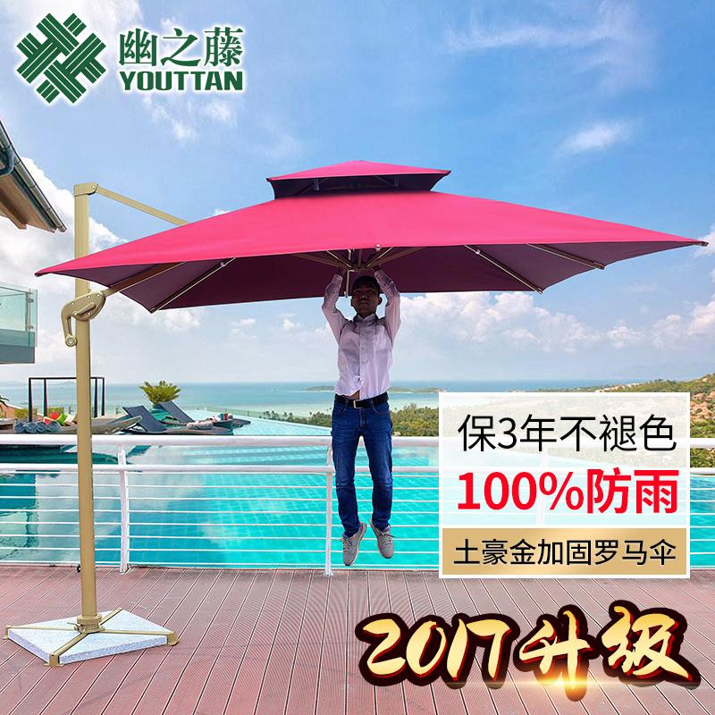 Зонт Youzhiteng