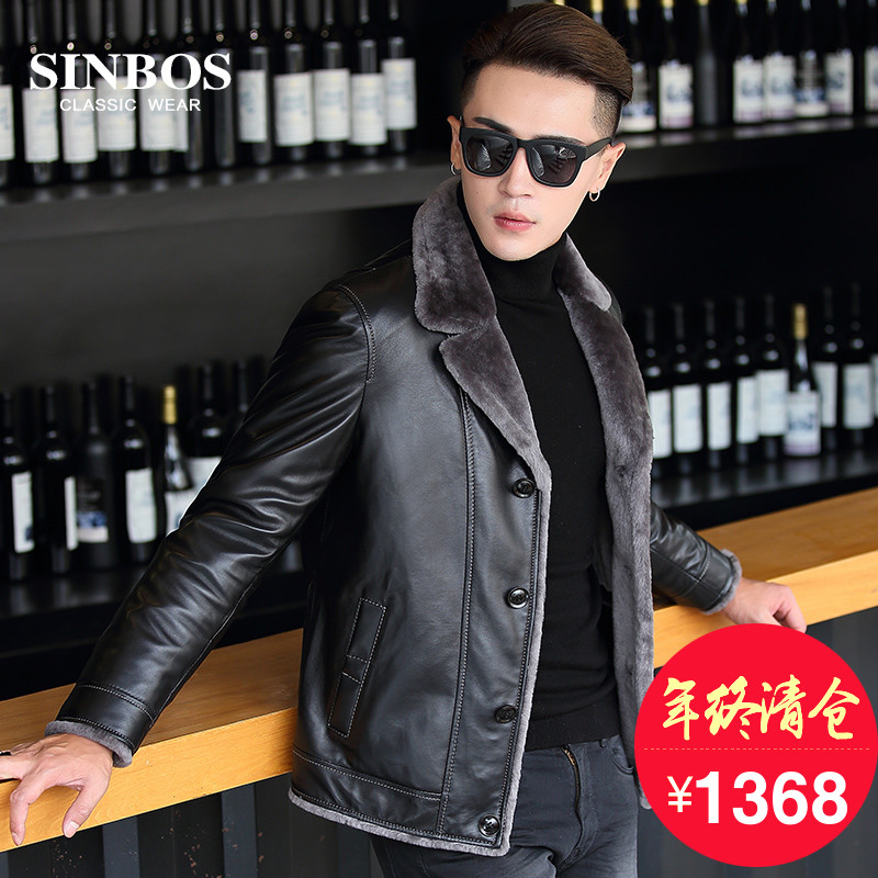 Leather Sinbos s/98/151