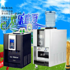 Ледогенератор Hengyang electrical appliance ZB/06 15