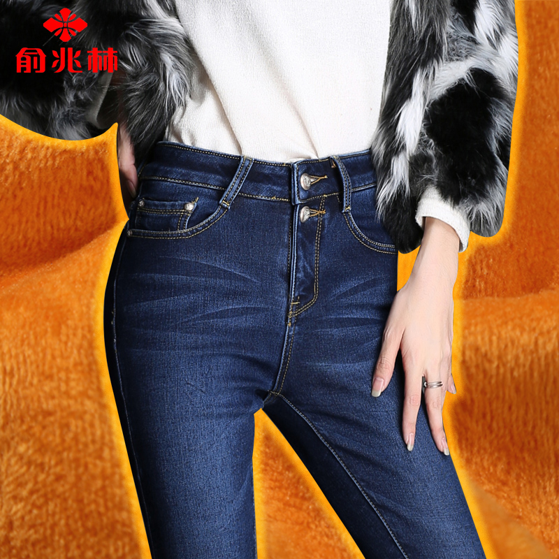 Yuzhaolin winter high waist with velvet jeans women's trousers size padded stretch slim base feet pencil pants