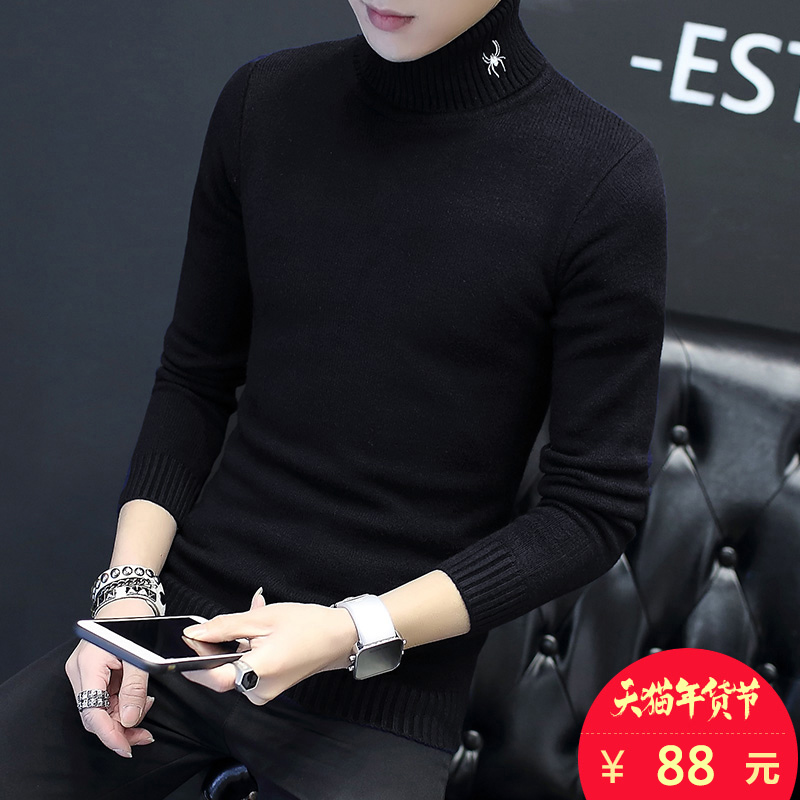 Men's sweater Tuo Tuo txmy70
