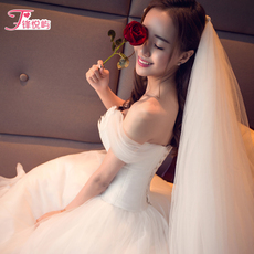 Wedding dress Feng Yue Lantau fyy/5280/1