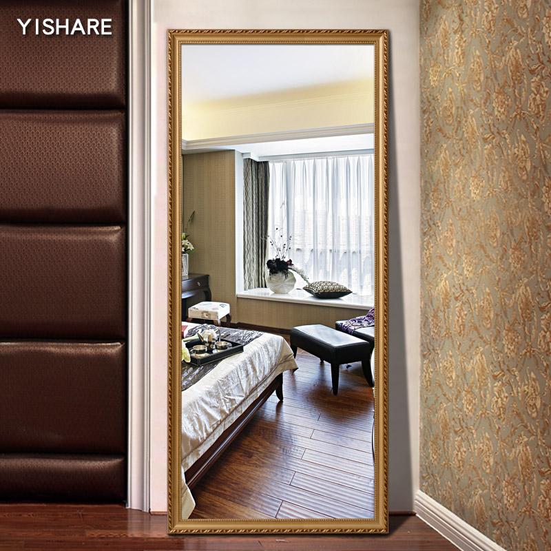 yishare欧式风格试衣镜D5058