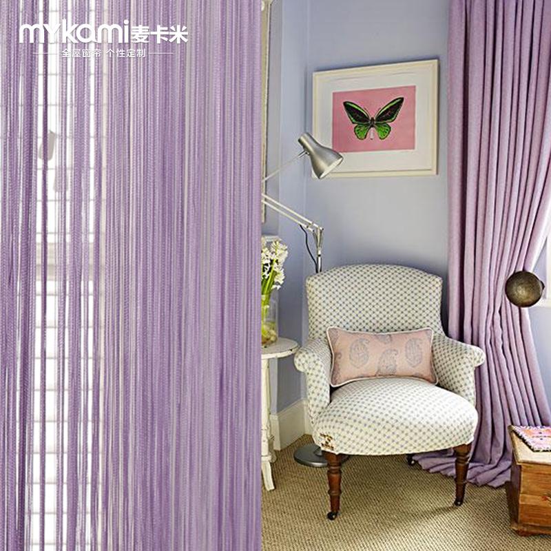 麦卡米装饰帘纯色线帘