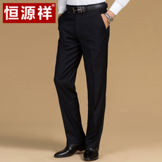 Classic trousers Fazaya th34062
