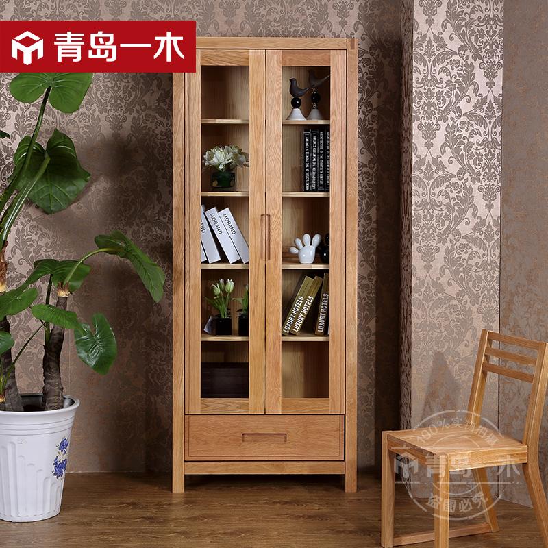 一木全实木书柜 BX01书柜