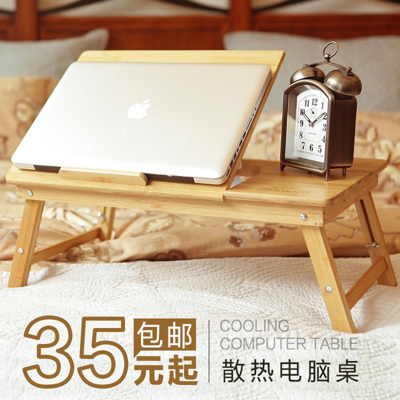 小助手笔记本电脑桌小碎花/小旋风
