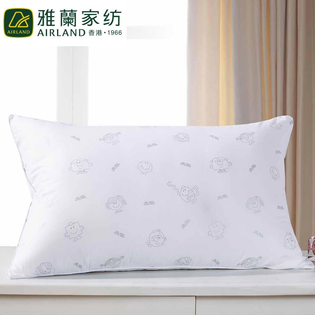雅兰家纺奇先生妙小姐纤维枕奇妙世界舒适枕