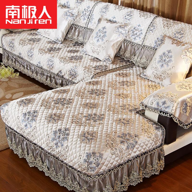 南极人冬季沙发垫