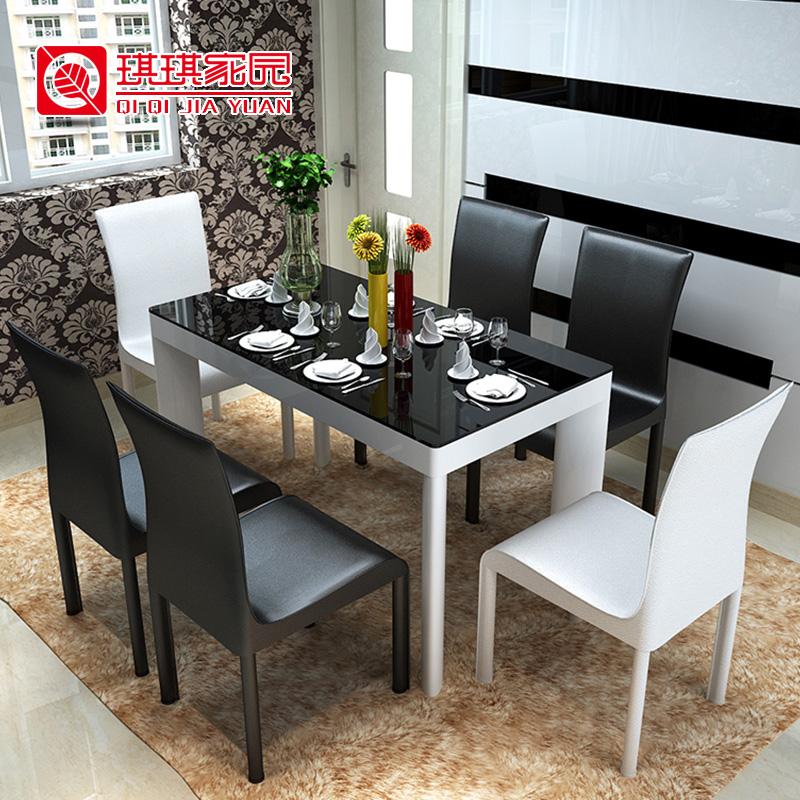 琪琪家园钢化玻璃餐桌椅CT-0588