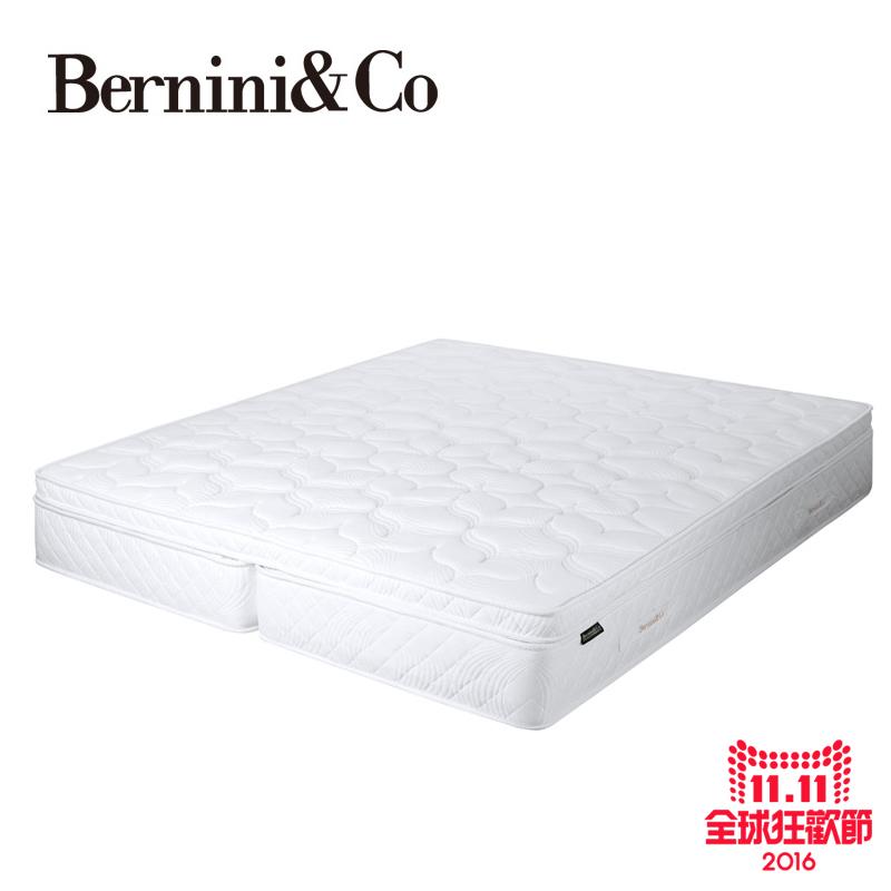 贝尼尼纯天然乳胶七区独立弹簧床垫W7109