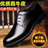 爵爷秋季男士皮鞋真皮商务休闲皮鞋系带英伦正装男鞋冬季加绒棉鞋