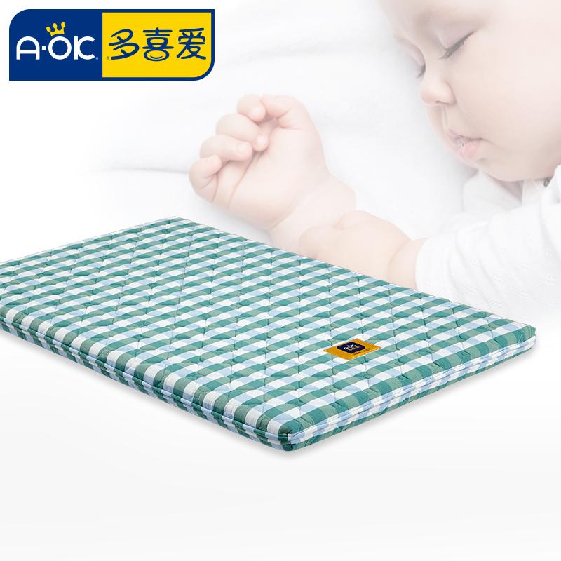 多喜爱上床儿童床垫6X0121