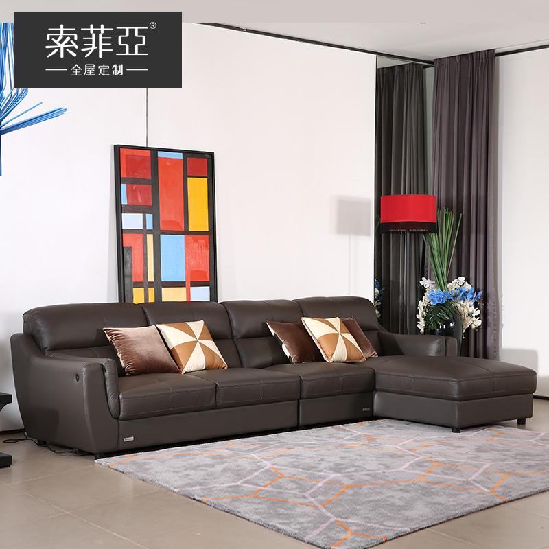 欧式真皮沙发 小户型客厅三人沙发简约多功能创意皮艺贵妃椅组合
