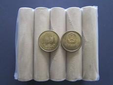 Китайский юань третьего выпуска Новый точность