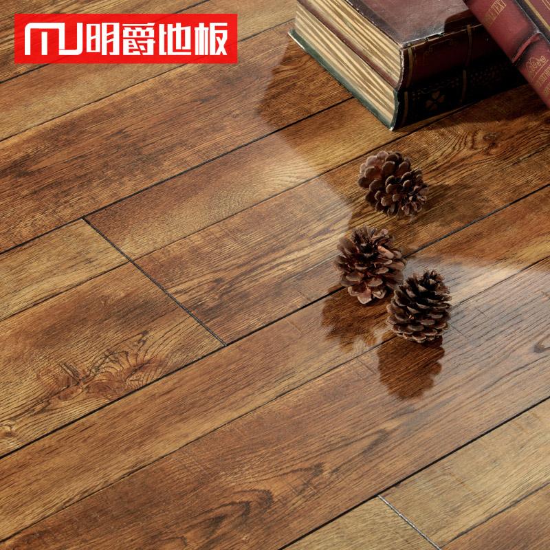 明爵强化复合地板s601