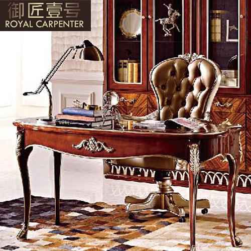 御匠壹号新古典实木写字桌DJ-6258