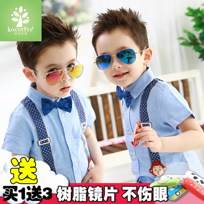 Sunglasses Kocotree 24206