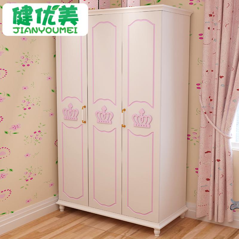 健优美田园加高两门板式组装衣柜YG-916