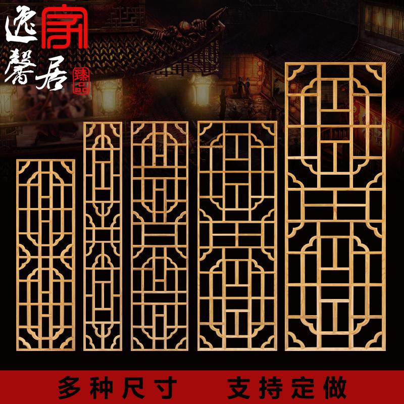 逸馨实木花格东阳木雕中式门窗HG-526