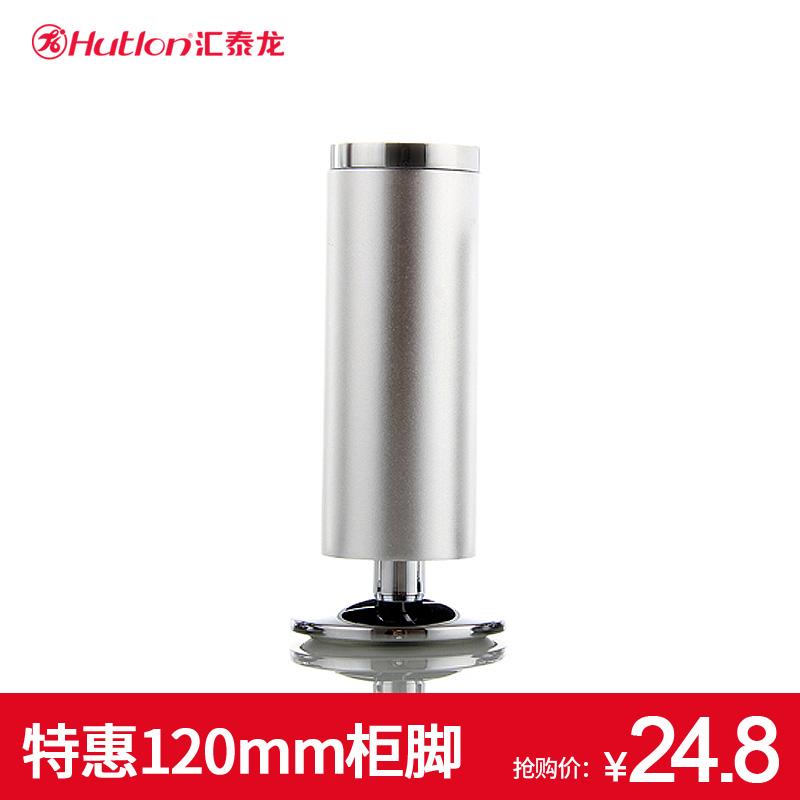 汇泰龙柜脚HG-5031-120mm