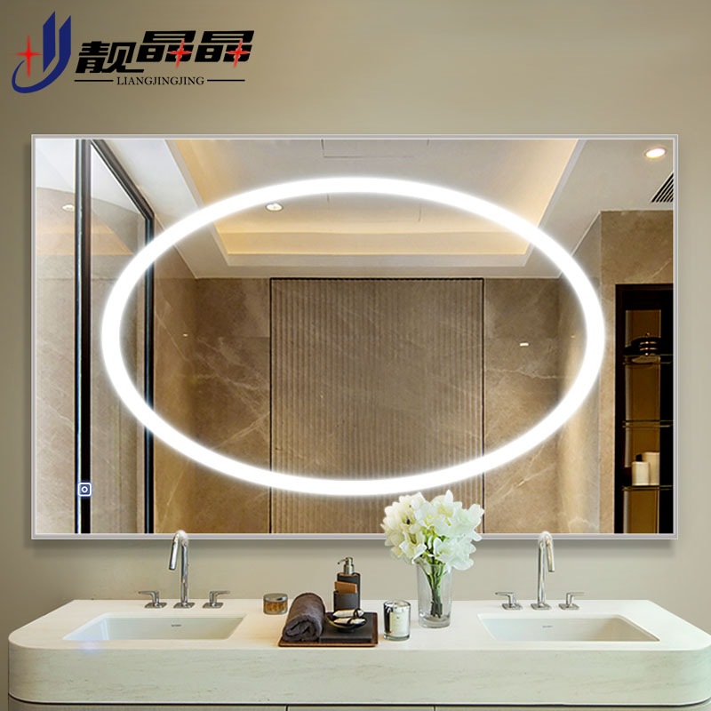 靓晶晶挂墙led灯洗手台镜子 L-30