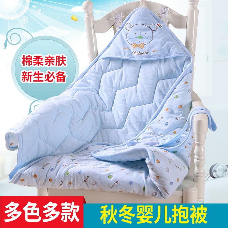 莱比母婴专营店_比多乐品牌