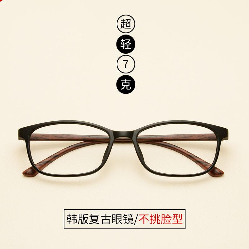 小脸眼镜框男女超轻tr90复古韩版潮防辐射近视眼镜简约平光镜