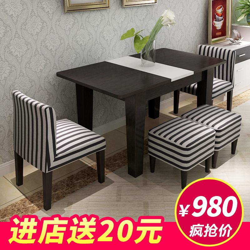 佳木西简约现代餐桌K5