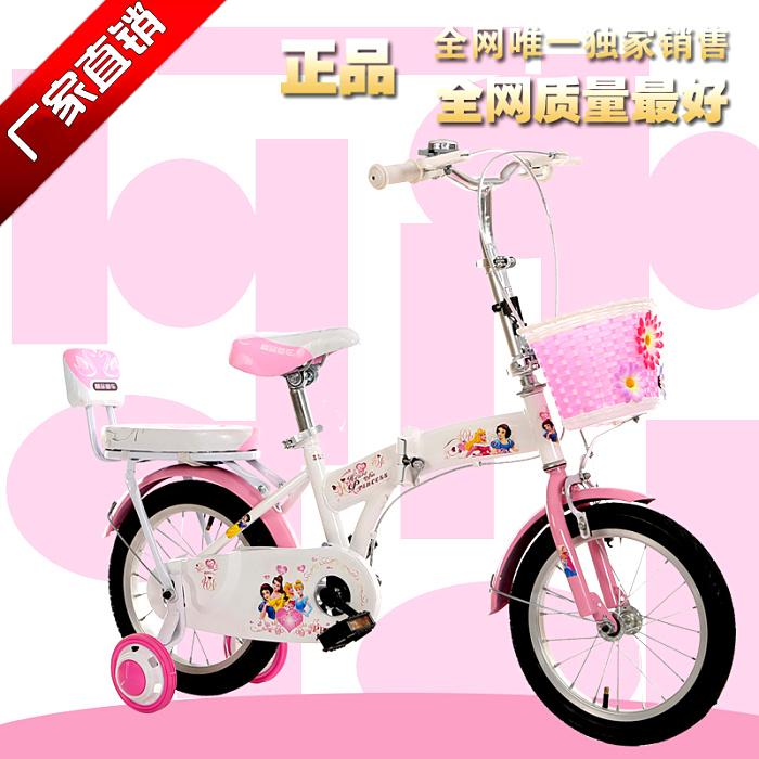 Детский велосипед Новый ребенок перевозчика 12-дюймовый 14-дюймовый 16-дюймовый 18 дюймов дети складной ребенка велосипед