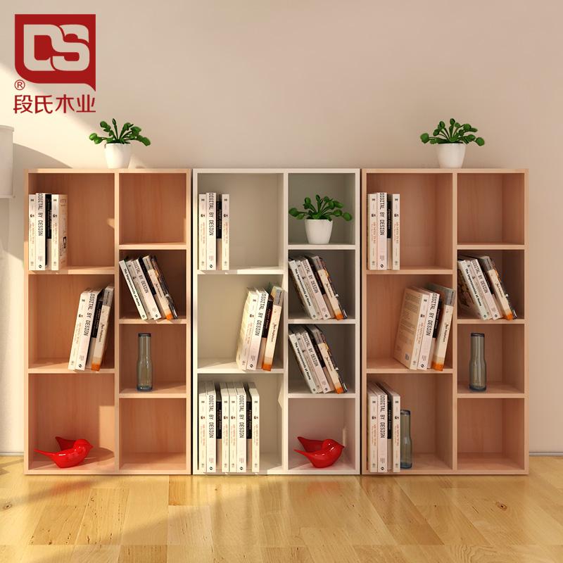 段氏木业自由书柜格子柜