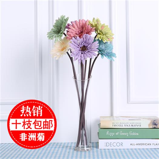 单枝娟花插花仿真花束小塑料花室内一支布艺布花假花单只摆设装饰