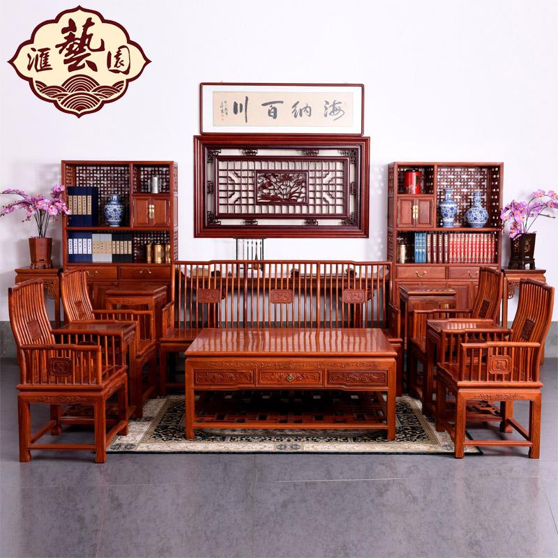 汇艺园缅甸花梨梳背沙发SF9012-10