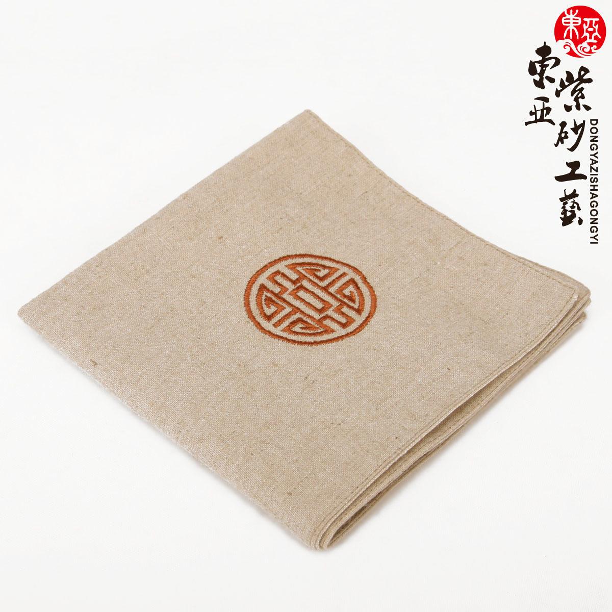 东亚宜兴紫砂茶道茶具7233