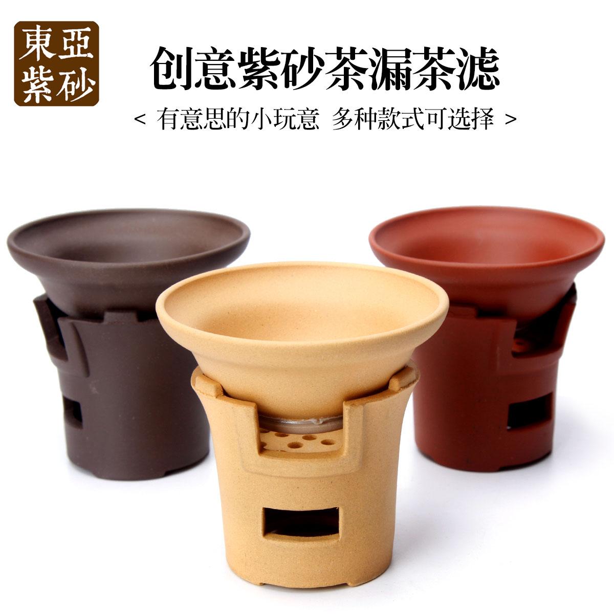 东亚宜兴紫砂茶具99