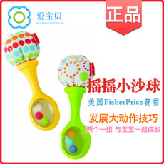 Маракас Fisher/price CBH79