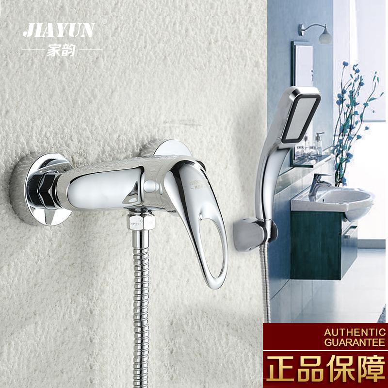 家韵入墙全铜带下出水浴缸暗装龙头L-8001