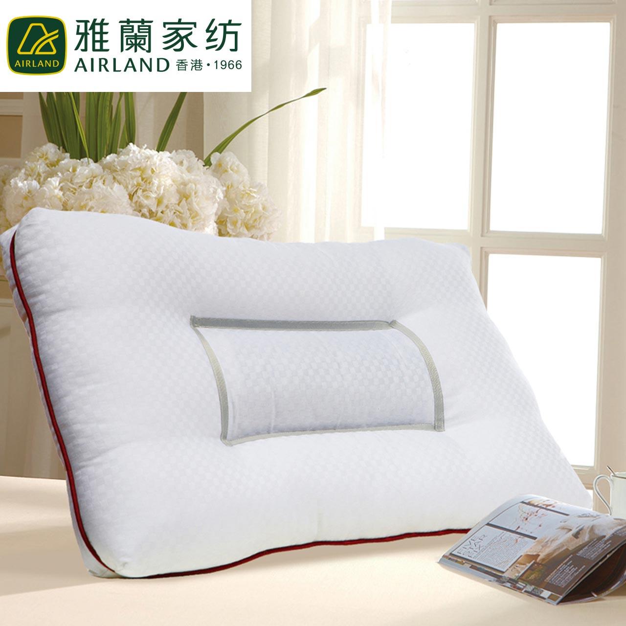 雅兰家纺床上用品儿童睡眠枕学生枕