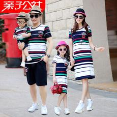 Семейные футболки Parenting community 999666 2017