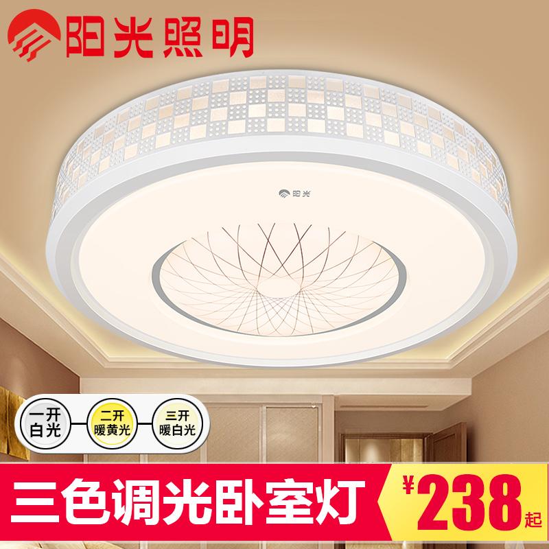 阳光照明简约现代圆形led吸顶灯MX8002-LED15*2