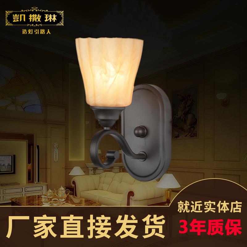 凯撒琳壁灯现代简约床头灯WB-991201/OZ
