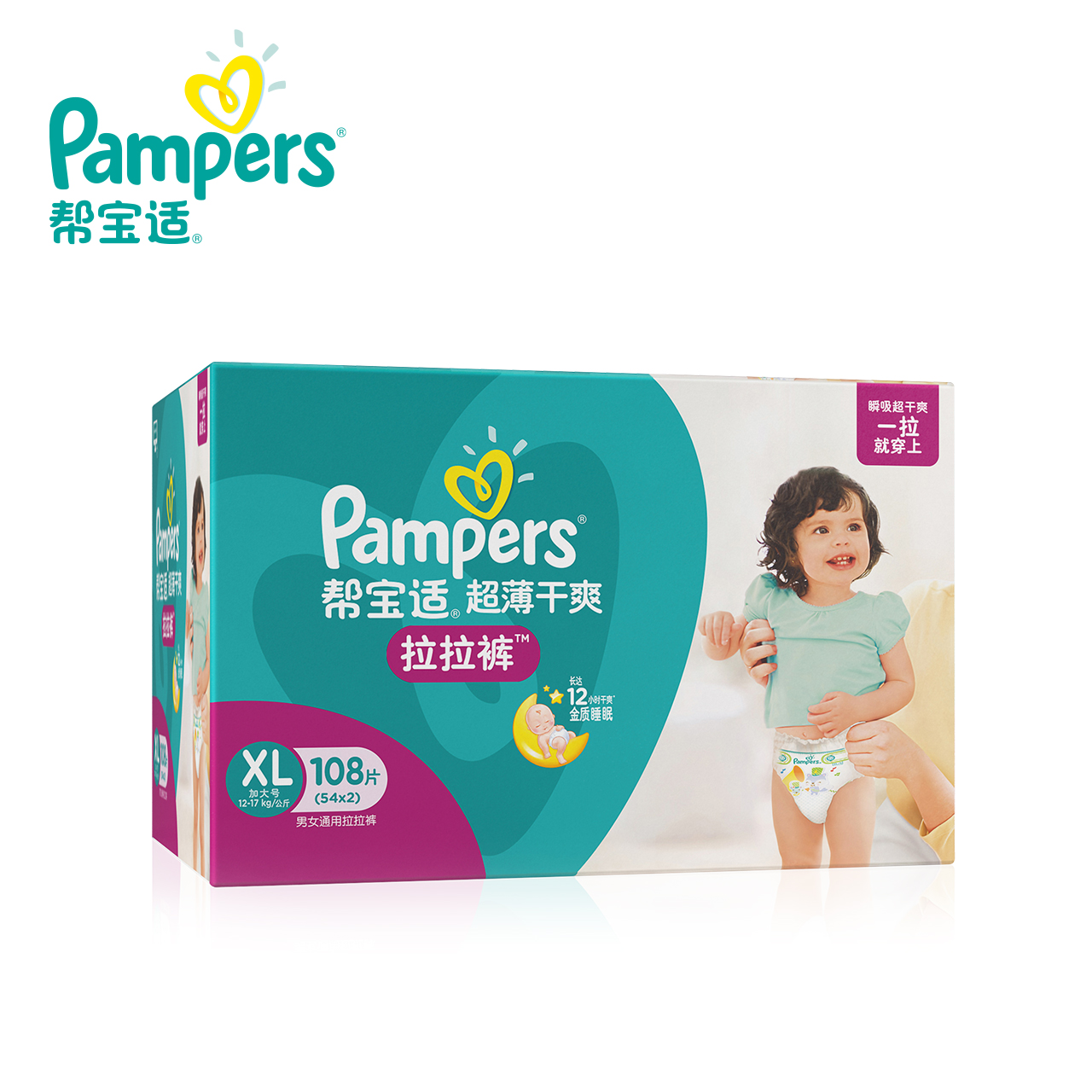 Diapers Pampers  XL108